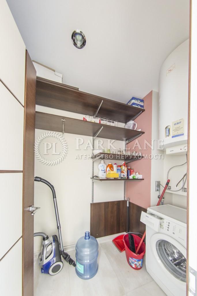Квартира ул. Ирининская, 5/24, Киев, N-20545 - Фото 24