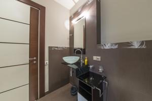 Квартира N-20545, Ирининская, 5/24, Киев - Фото 24