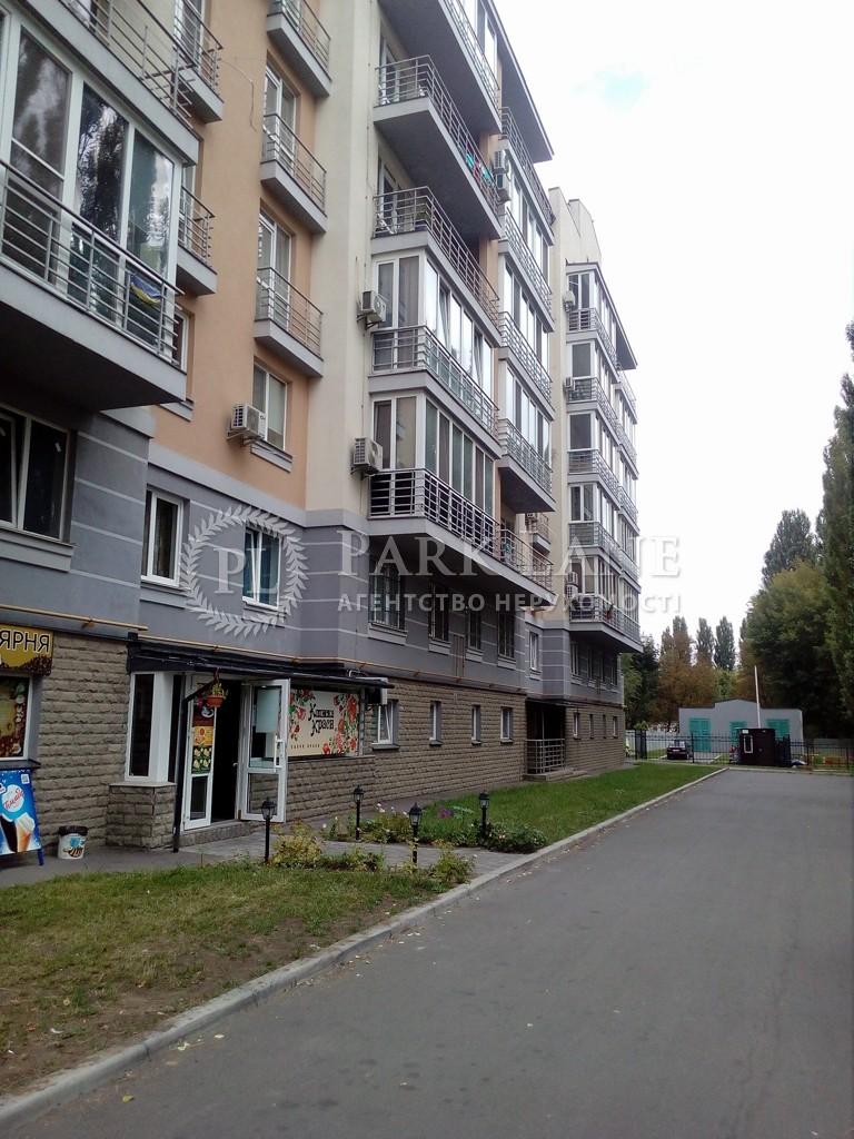 Квартира D-35746, Метрологическая, 113, Киев - Фото 1
