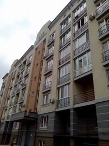 Квартира D-35746, Метрологическая, 113, Киев - Фото 2