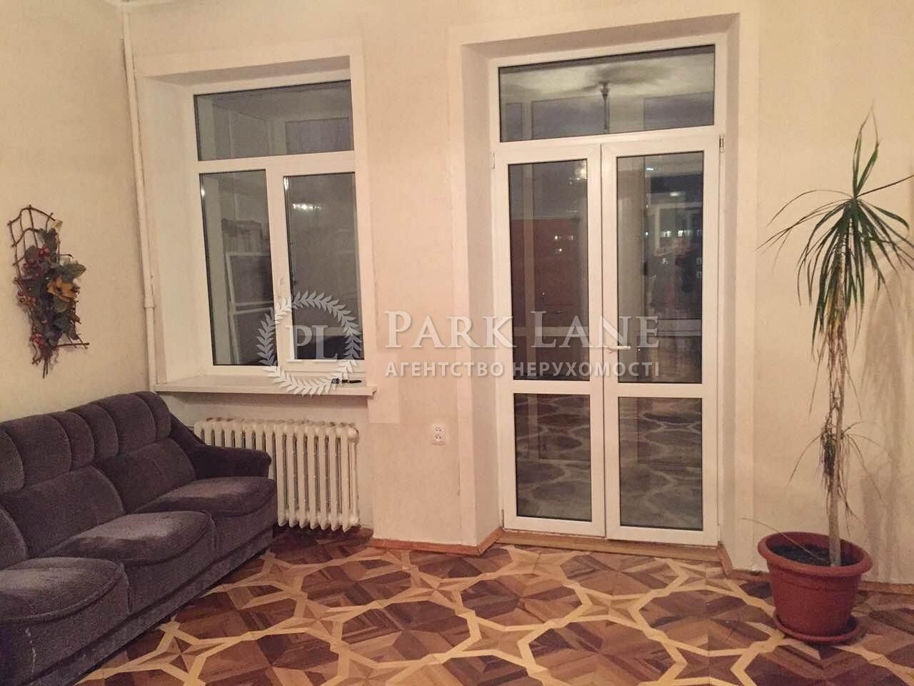 Квартира ул. Бульварно-Кудрявская (Воровского) , 31а, Киев, R-24756 - Фото 4