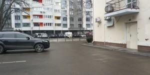 Нежилое помещение, R-14829, Стрыйская, Киев - Фото 10