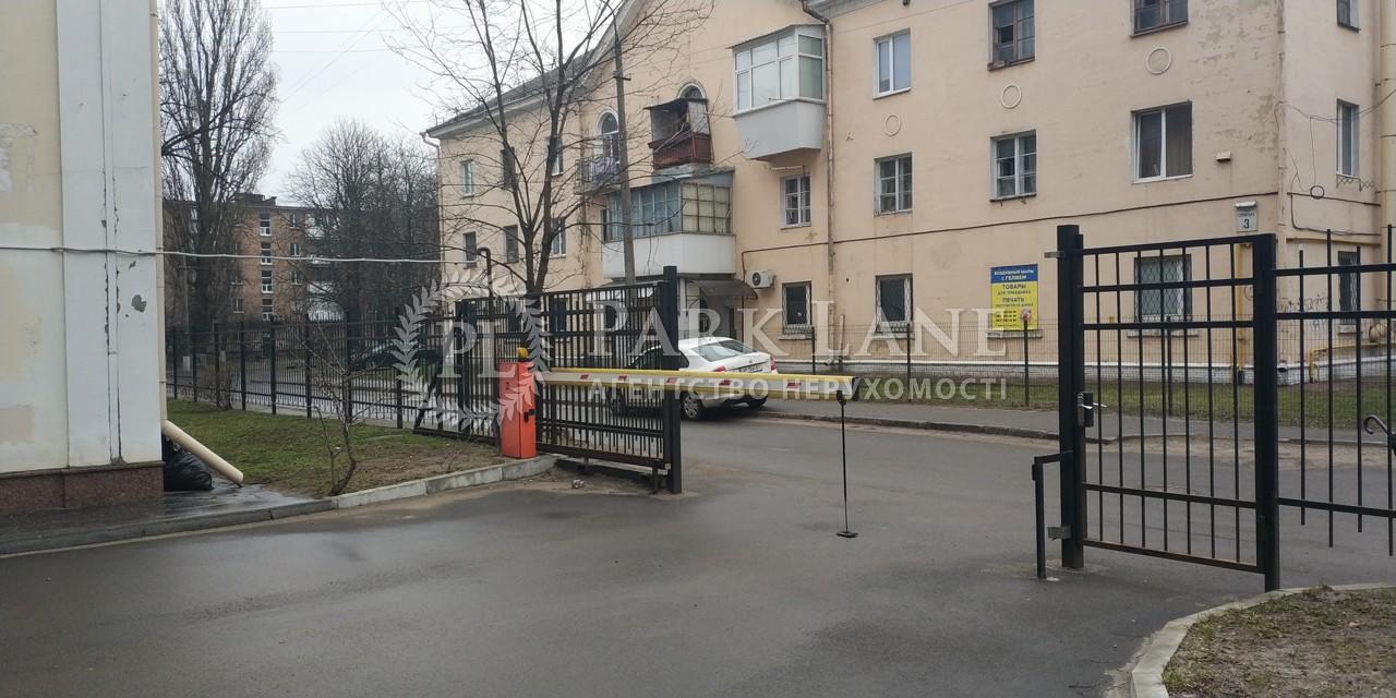Нежилое помещение, R-14829, Стрыйская, Киев - Фото 11