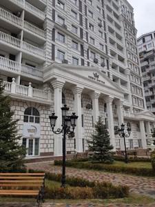 Квартира J-29960, Максимовича Михайла (Трутенка Онуфрія), 26, Київ - Фото 2