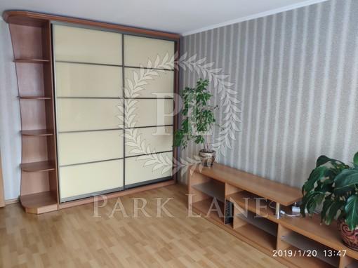 Квартира, Z-503194, 16г