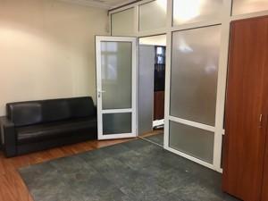 Коммерческая недвижимость, R-24815, Сковороды Григория, Подольский район