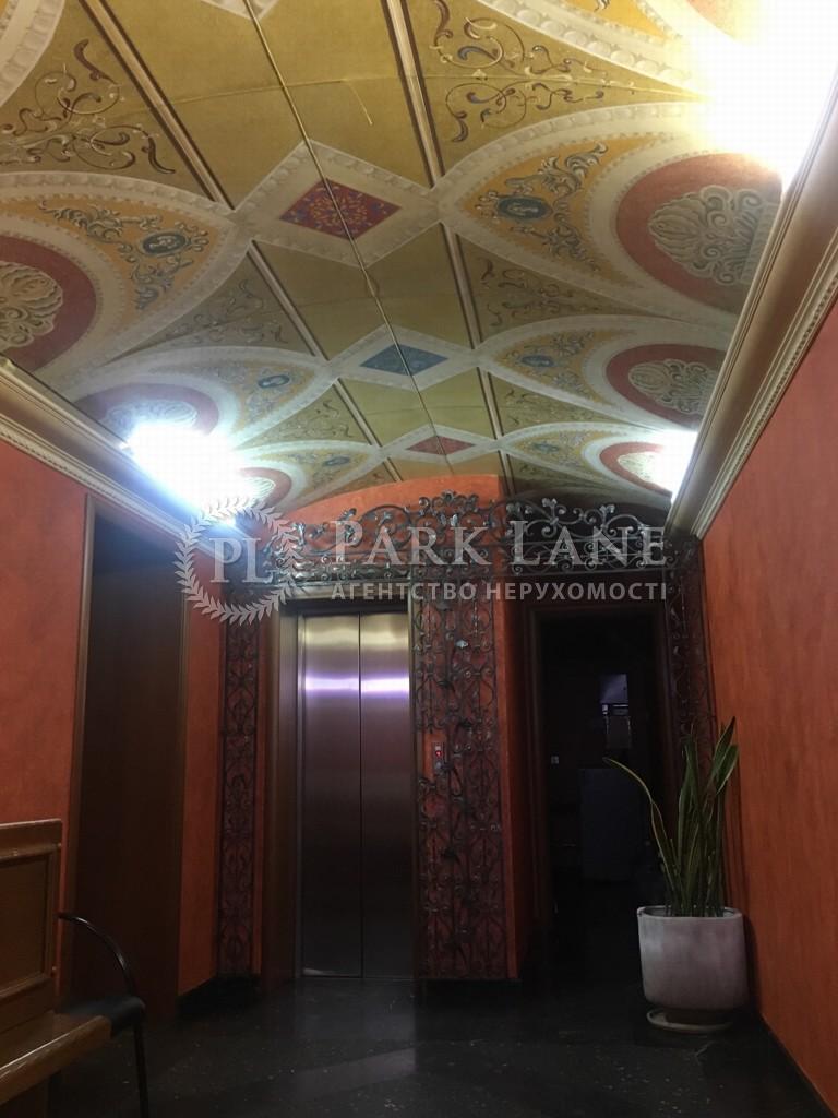 Нежилое помещение, ул. Сковороды Григория, Киев, R-24815 - Фото 14