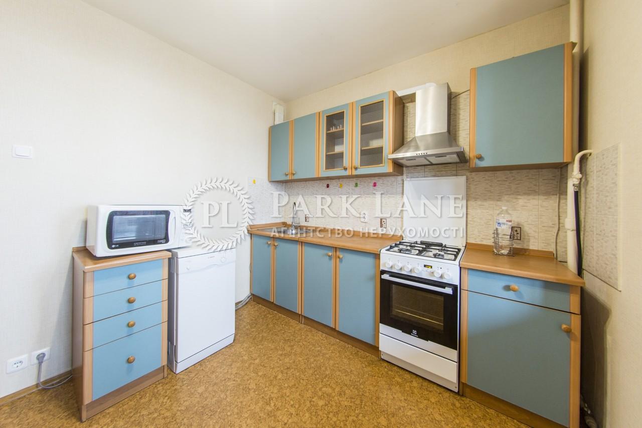 Квартира ул. Гмыри Бориса, 5, Киев, R-23689 - Фото 17