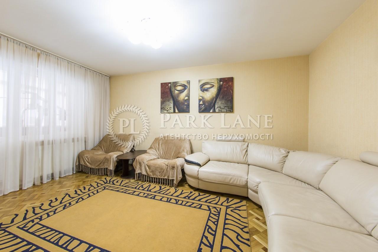 Квартира ул. Гмыри Бориса, 5, Киев, R-23689 - Фото 3