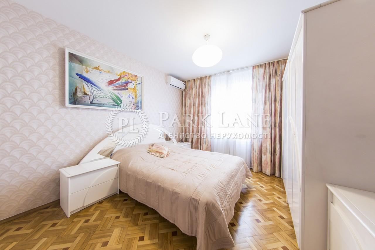 Квартира ул. Гмыри Бориса, 5, Киев, R-23689 - Фото 7