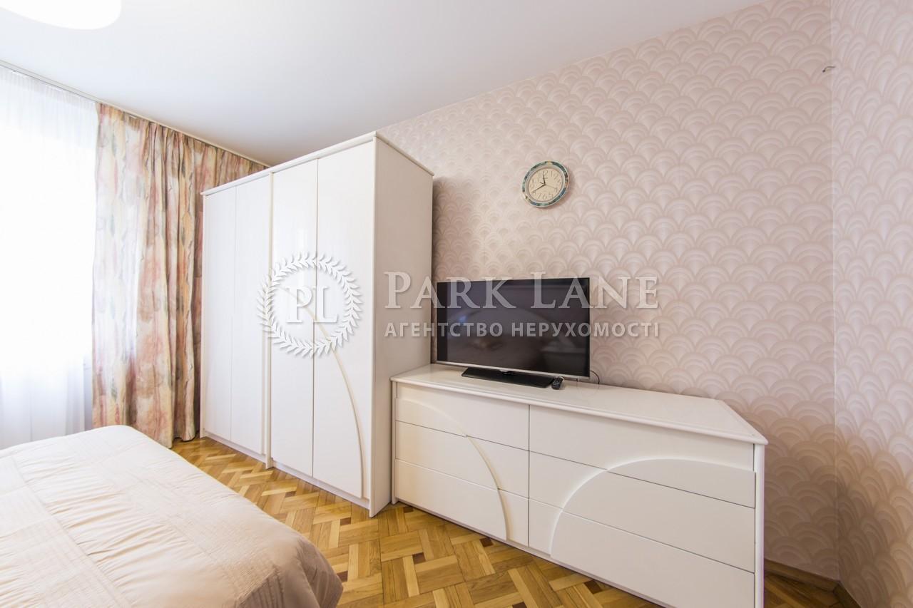 Квартира ул. Гмыри Бориса, 5, Киев, R-23689 - Фото 8