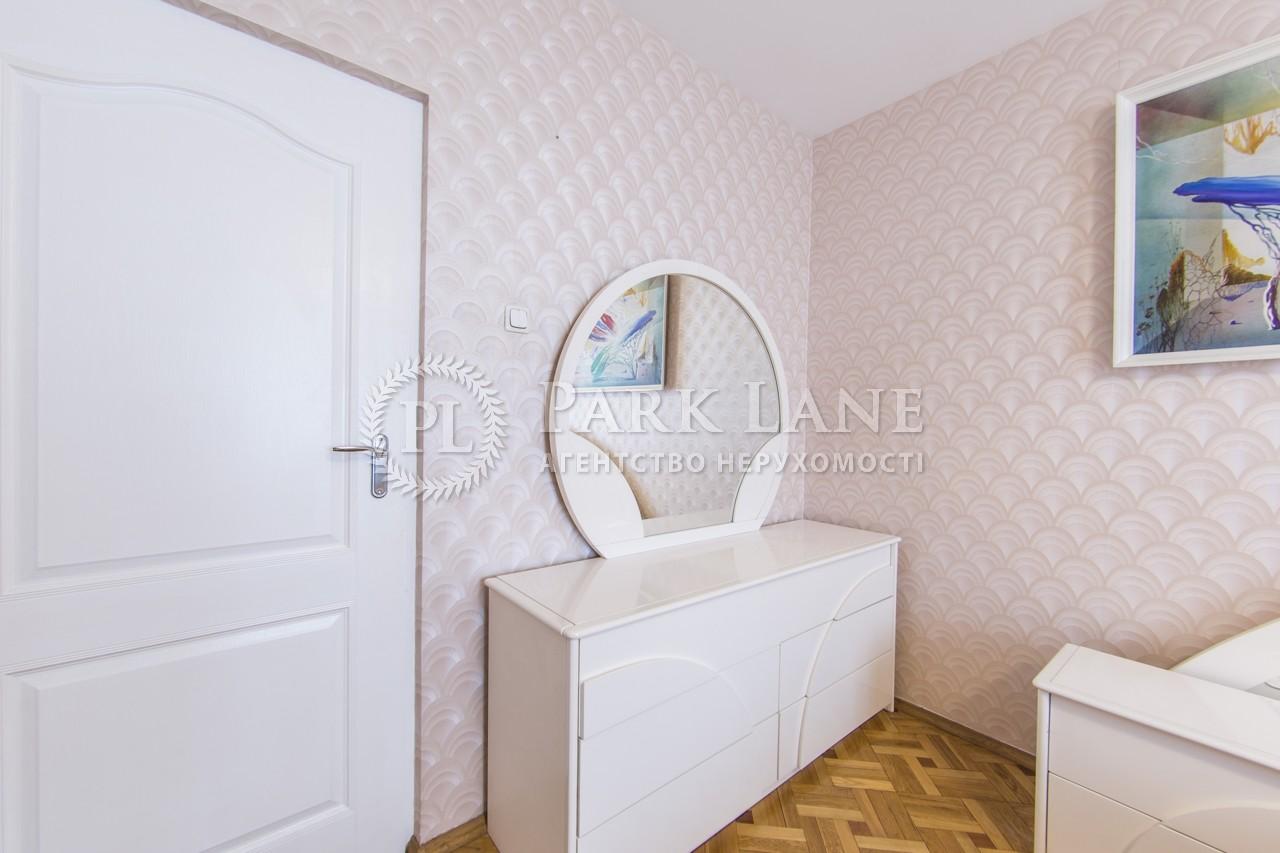 Квартира ул. Гмыри Бориса, 5, Киев, R-23689 - Фото 9