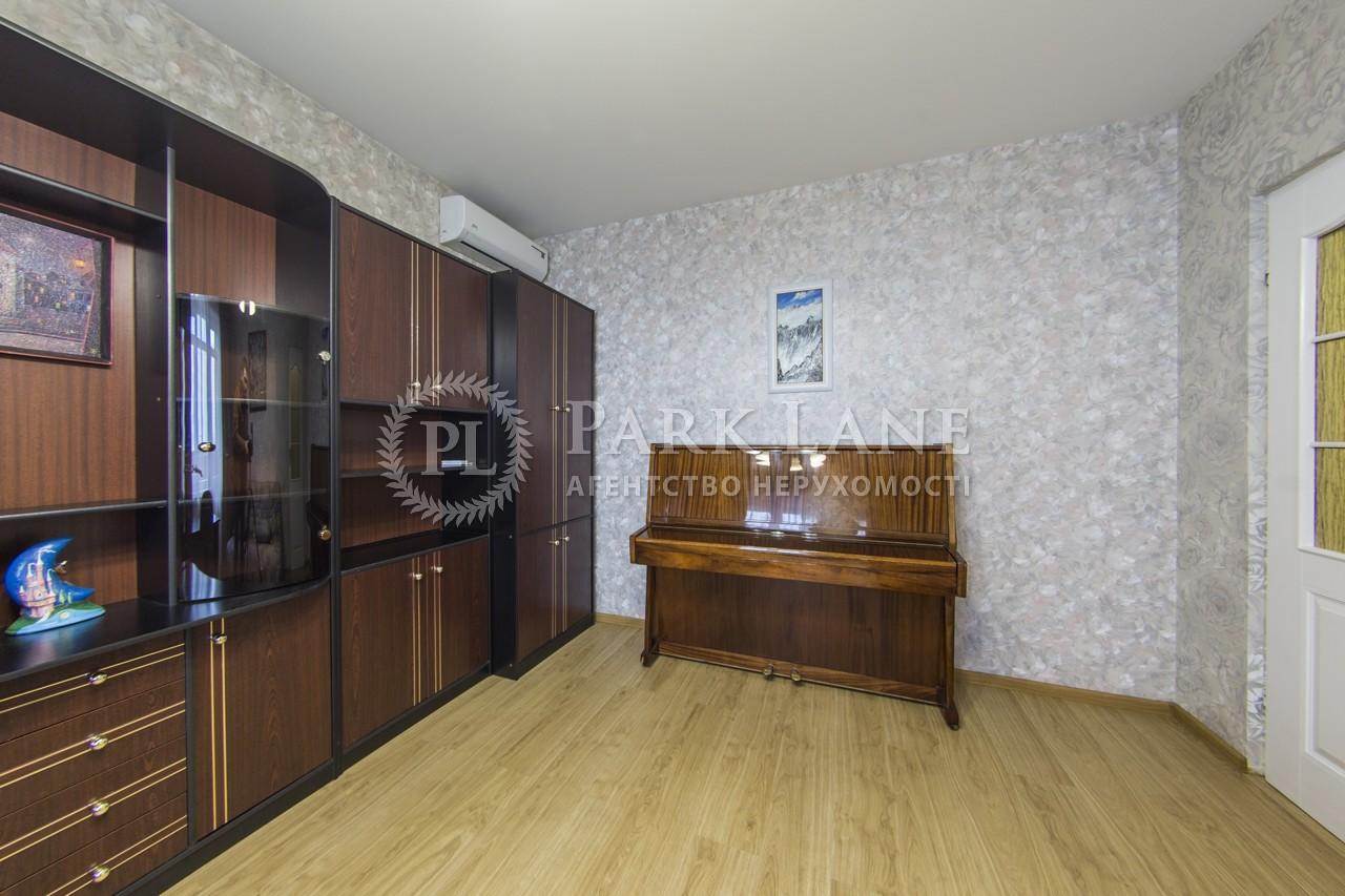 Квартира ул. Гмыри Бориса, 5, Киев, R-23689 - Фото 12