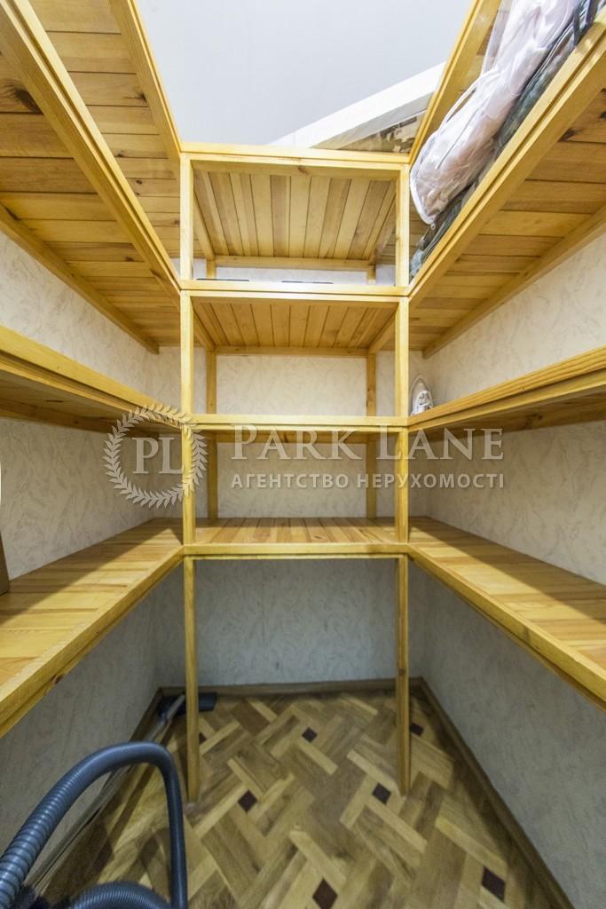 Квартира ул. Гмыри Бориса, 5, Киев, R-23689 - Фото 22