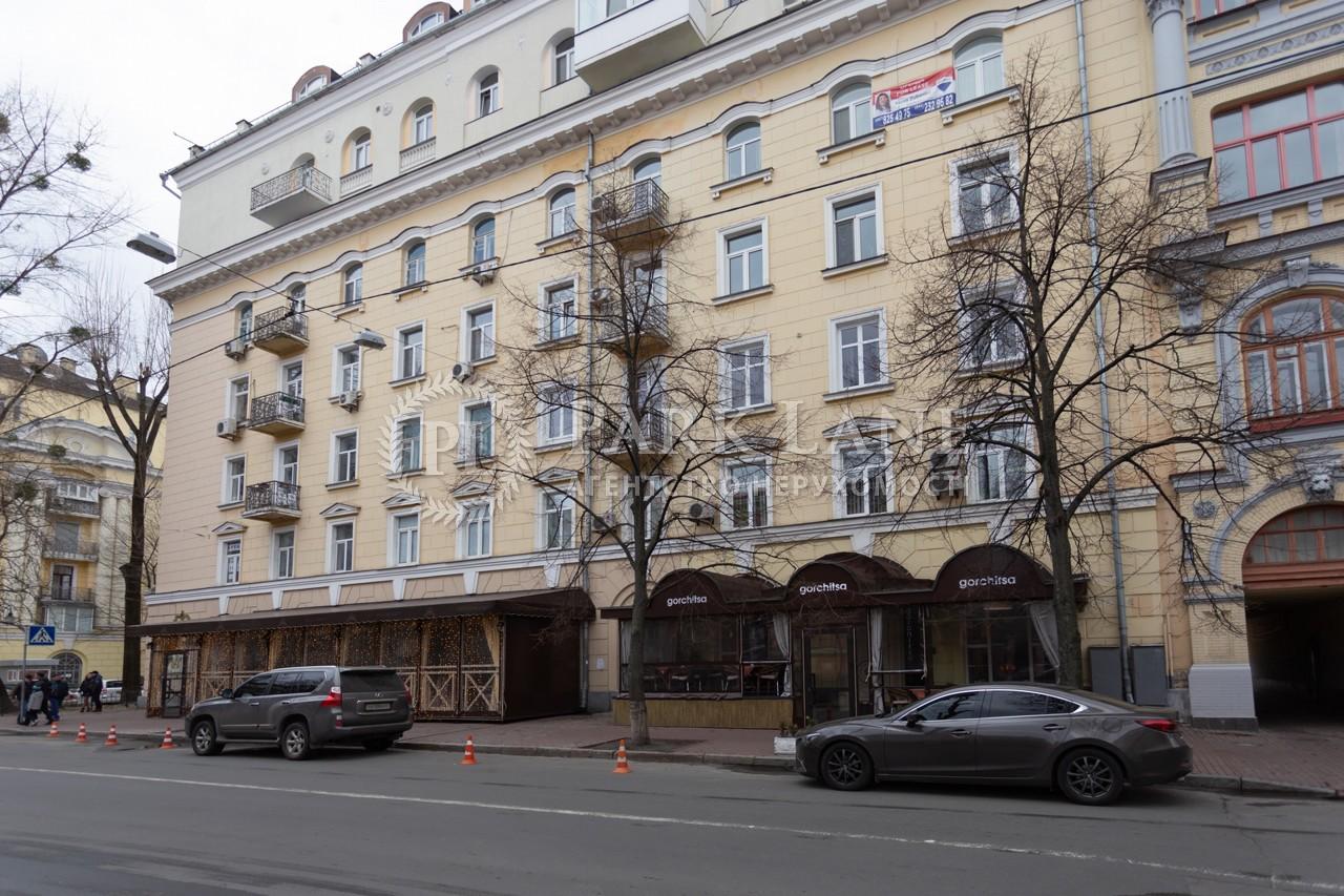 Квартира ул. Орлика Филиппа, 6, Киев, K-31979 - Фото 1