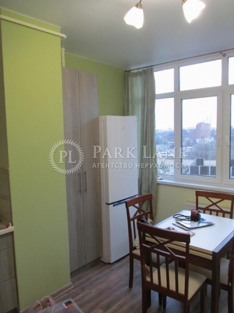 Квартира ул. Юношеская, 19, Киев, Z-502670 - Фото 8