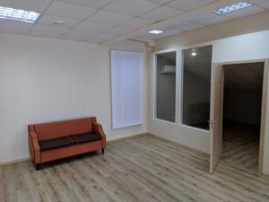 Офис, B-98411, Малевича Казимира (Боженко), Киев - Фото 7