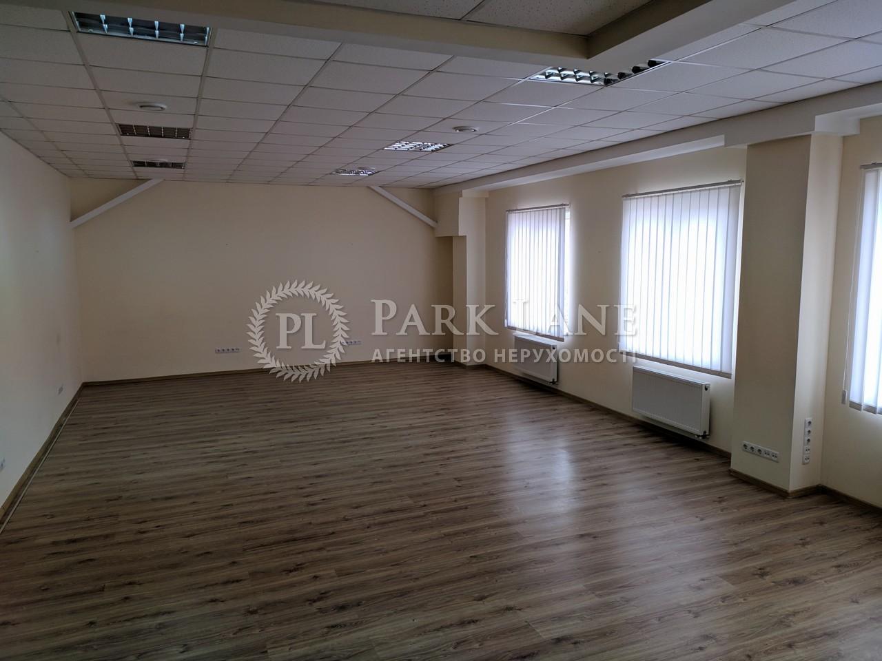 Офис, B-98411, Малевича Казимира (Боженко), Киев - Фото 4