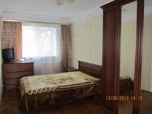 Квартира N-11698, Никольско-Ботаническая, 6/8, Киев - Фото 4