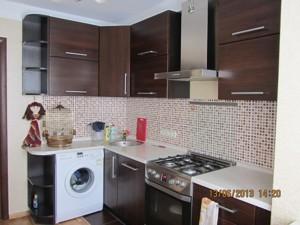 Квартира N-11698, Никольско-Ботаническая, 6/8, Киев - Фото 5