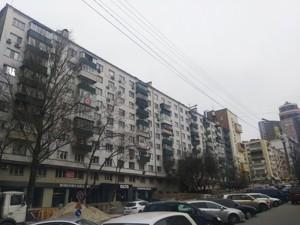 Коммерческая недвижимость, J-27210, Владимиро-Лыбедская, Голосеевский район