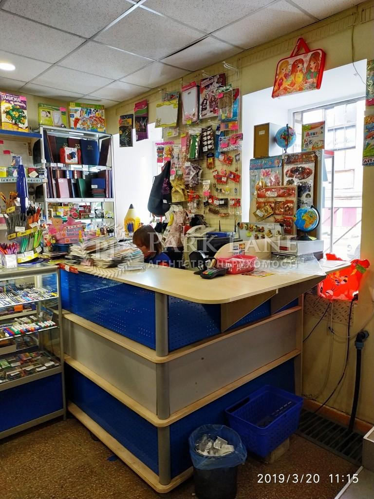 Магазин, ул. Пестеля Павла, Киев, R-4310 - Фото 10