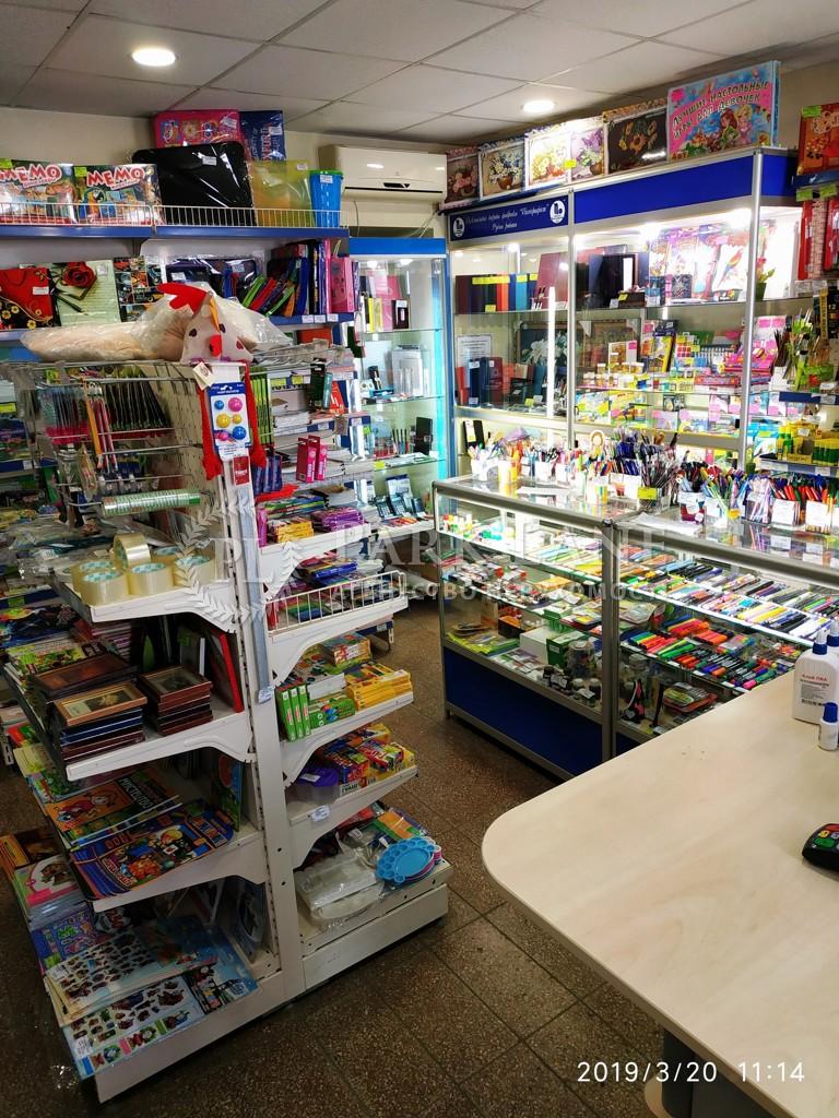 Магазин, ул. Пестеля Павла, Киев, R-4310 - Фото 7