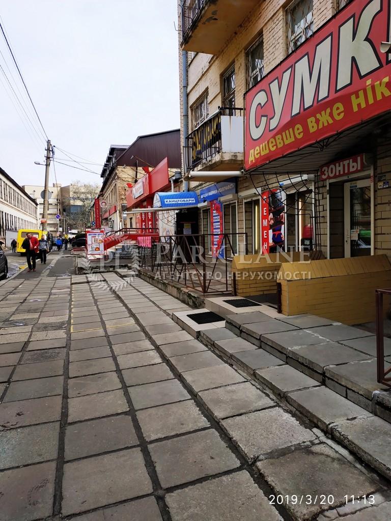 Магазин, ул. Пестеля Павла, Киев, R-4310 - Фото 13