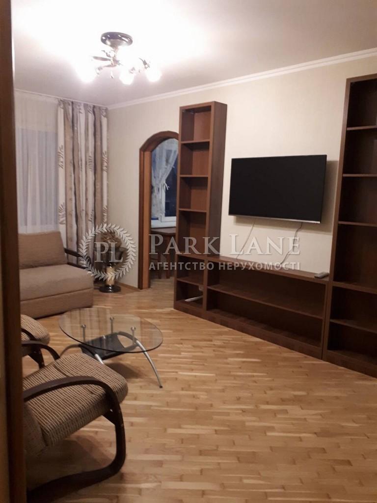 Квартира ул. Лятошинского, 26а, Киев, Z-301191 - Фото 3