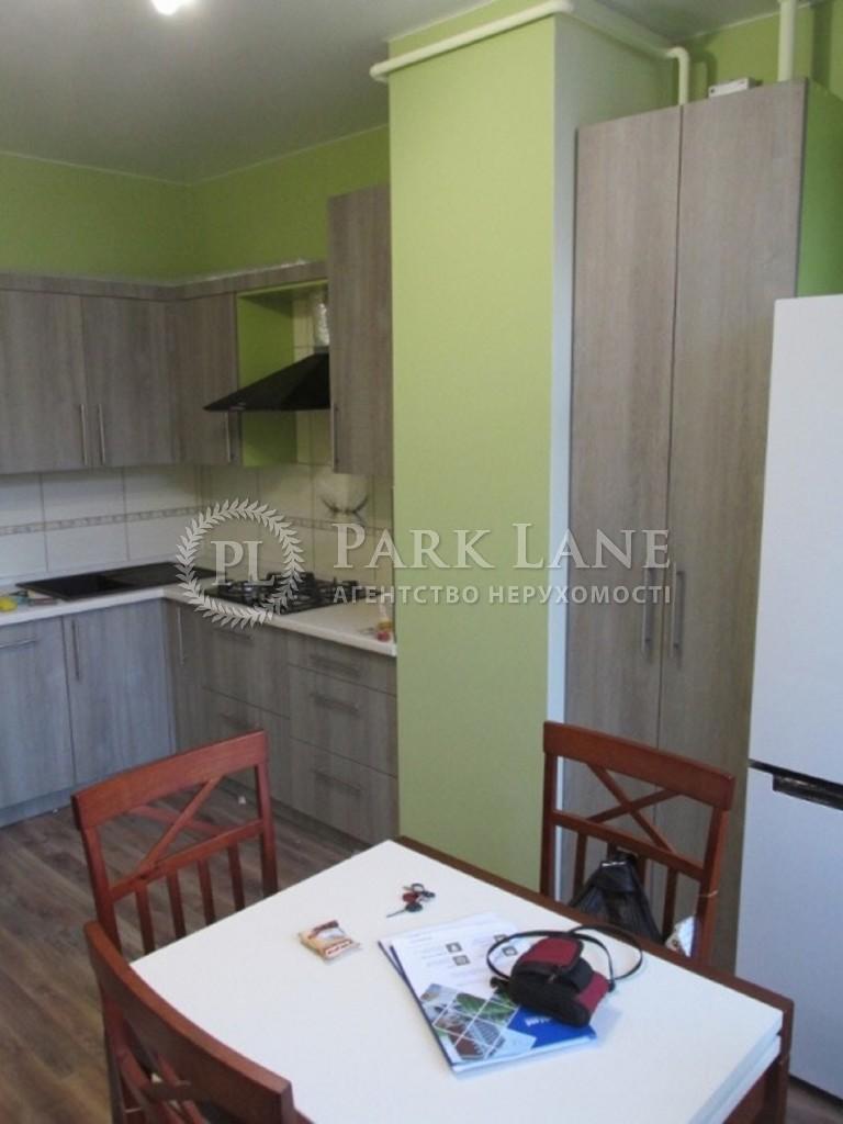 Квартира ул. Юношеская, 19, Киев, Z-502670 - Фото 9