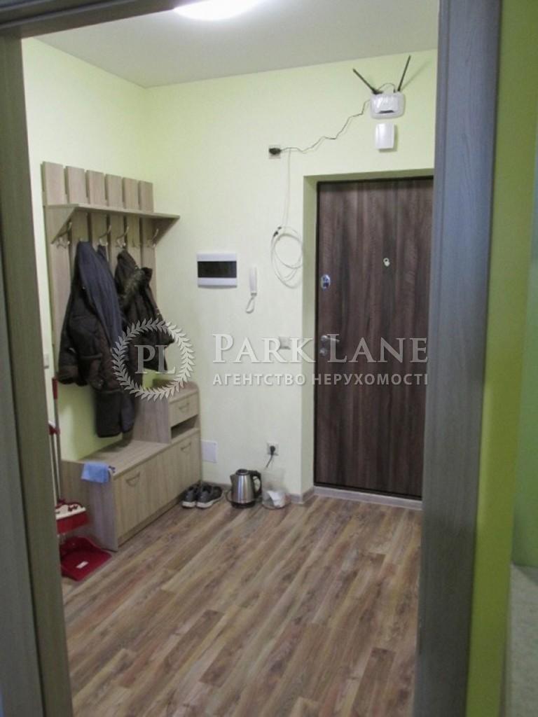 Квартира ул. Юношеская, 19, Киев, Z-502670 - Фото 15