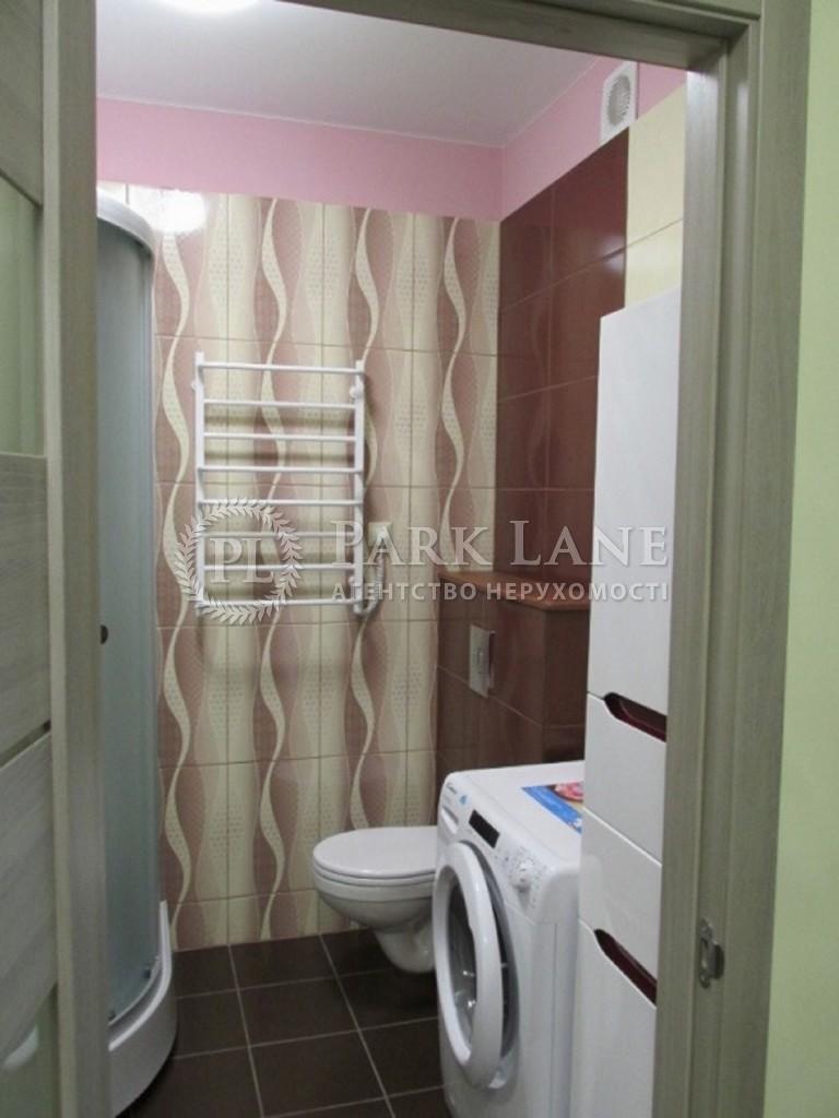 Квартира ул. Юношеская, 19, Киев, Z-502670 - Фото 13