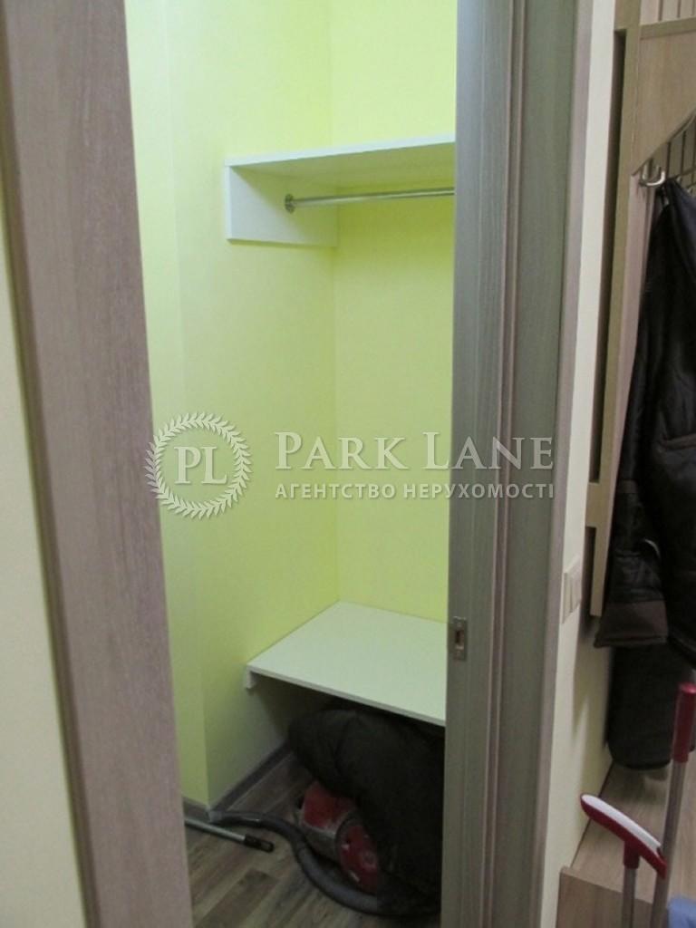 Квартира ул. Юношеская, 19, Киев, Z-502670 - Фото 14