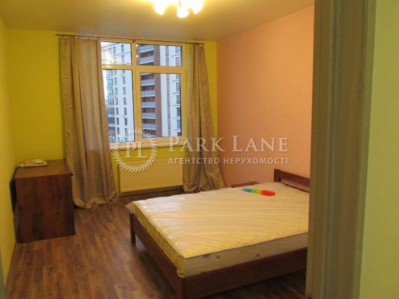 Квартира ул. Юношеская, 19, Киев, Z-502670 - Фото 3