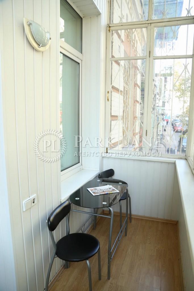 Квартира ул. Михайловская, 19, Киев, B-69627 - Фото 7