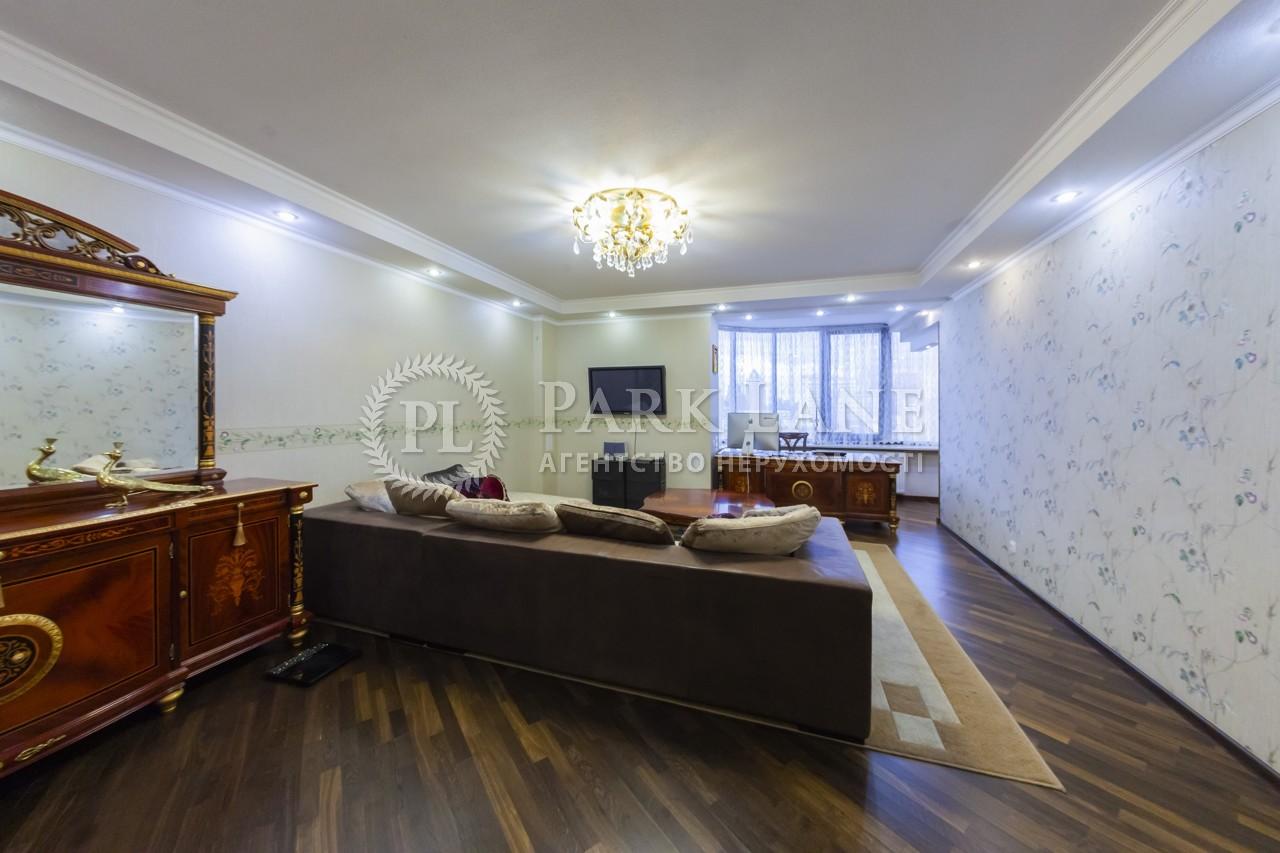 Квартира ул. Старонаводницкая, 4в, Киев, R-24515 - Фото 6