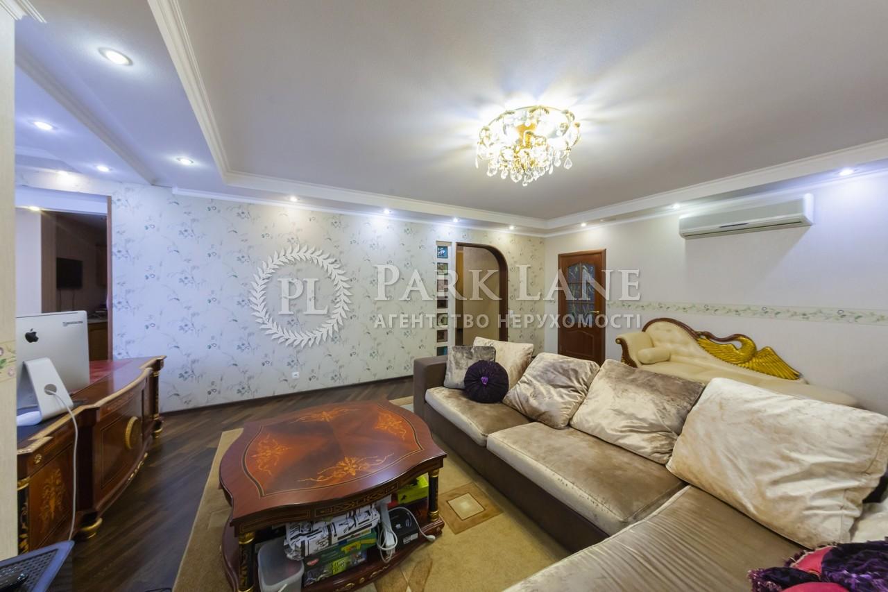 Квартира ул. Старонаводницкая, 4в, Киев, R-24515 - Фото 4