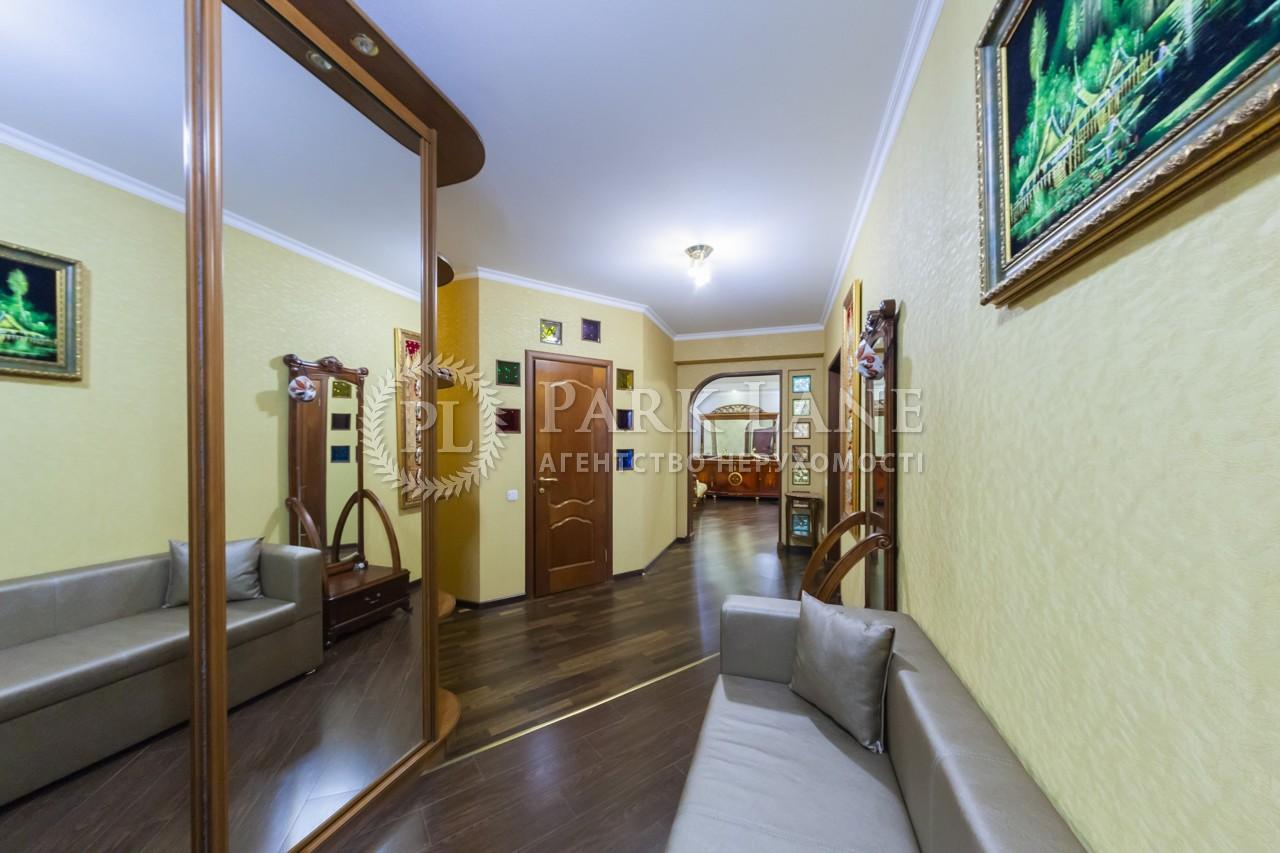Квартира ул. Старонаводницкая, 4в, Киев, R-24515 - Фото 17