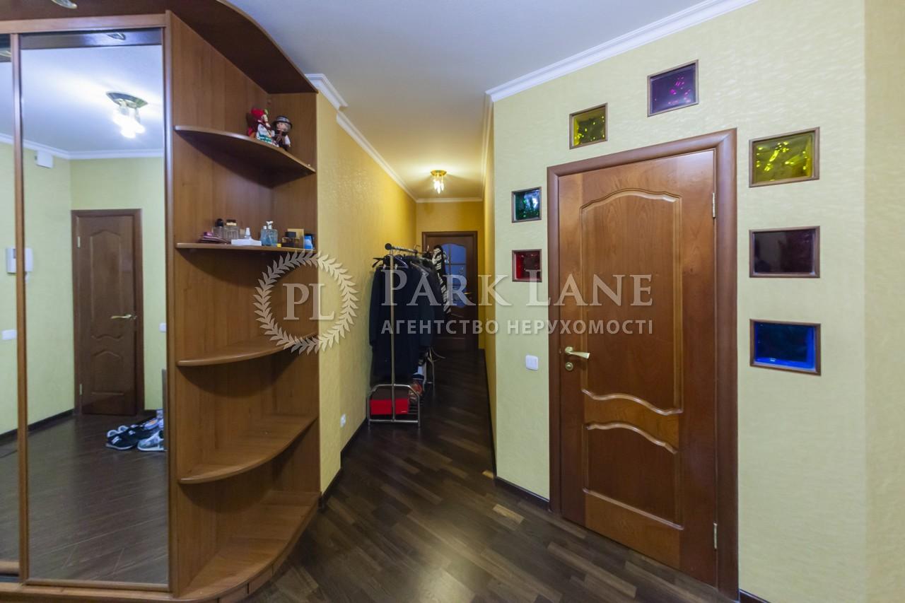 Квартира ул. Старонаводницкая, 4в, Киев, R-24515 - Фото 18
