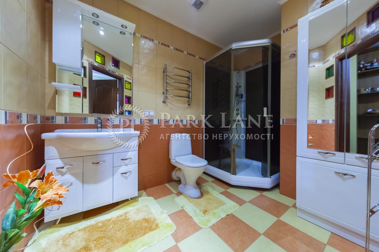 Квартира ул. Старонаводницкая, 4в, Киев, R-24515 - Фото 15