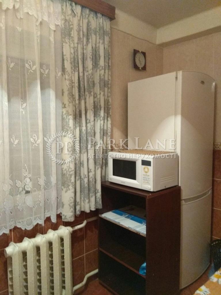 Квартира ул. Плеханова, 4а, Киев, G-22290 - Фото 6