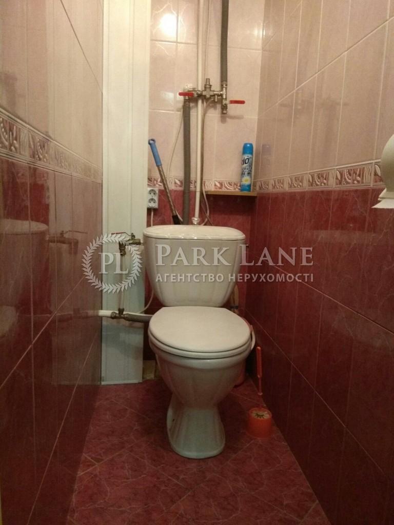 Квартира ул. Плеханова, 4а, Киев, G-22290 - Фото 8