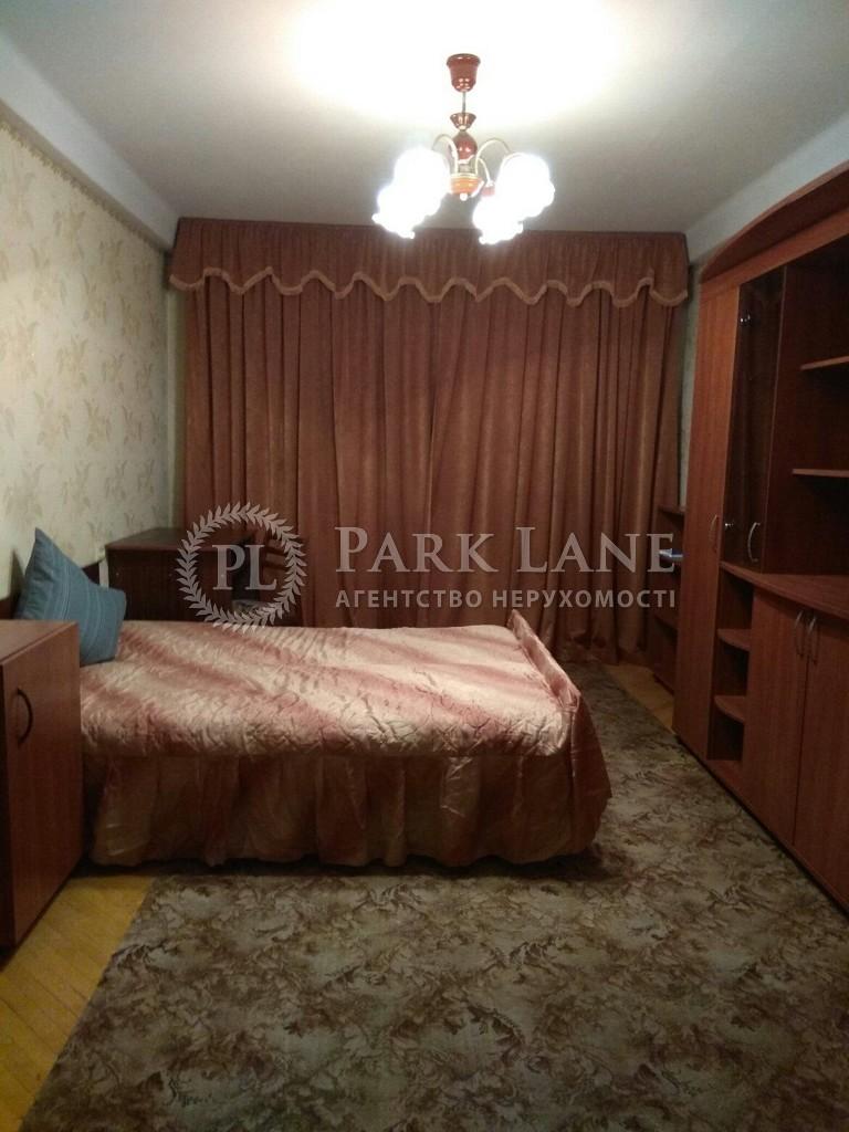 Квартира ул. Плеханова, 4а, Киев, G-22290 - Фото 3