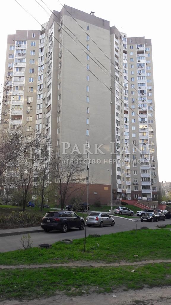 Квартира L-28160, Яблонської Тетяни, 6, Київ - Фото 3