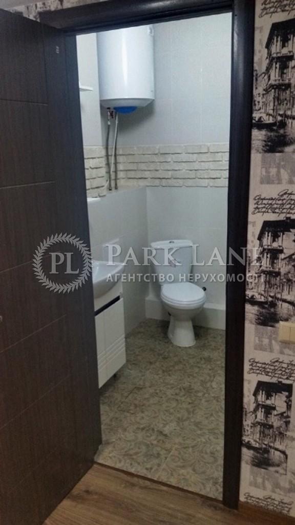 Квартира Z-368166, Народного Ополчения, 7, Киев - Фото 14