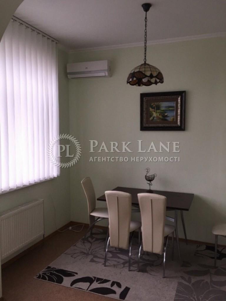 Квартира Кудрявский спуск, 3а, Киев, Z-430335 - Фото 10