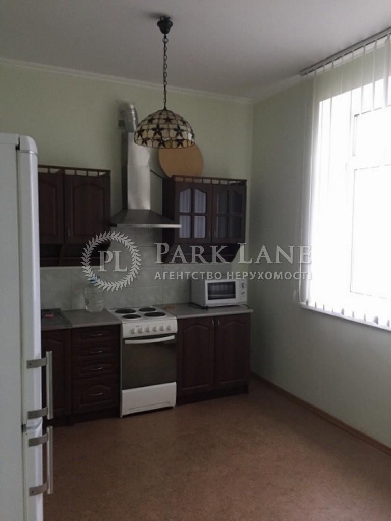 Квартира Кудрявский спуск, 3а, Киев, Z-430335 - Фото 9