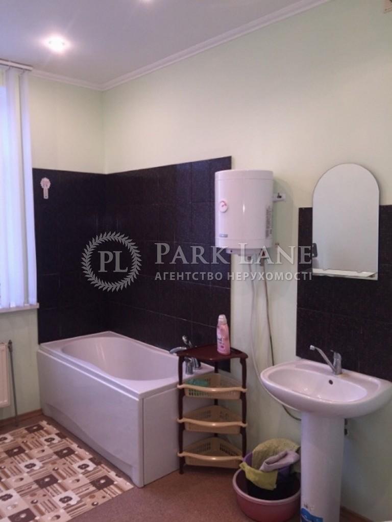 Квартира Кудрявский спуск, 3а, Киев, Z-430335 - Фото 11