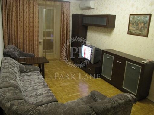 Квартира, Z-769741, 1