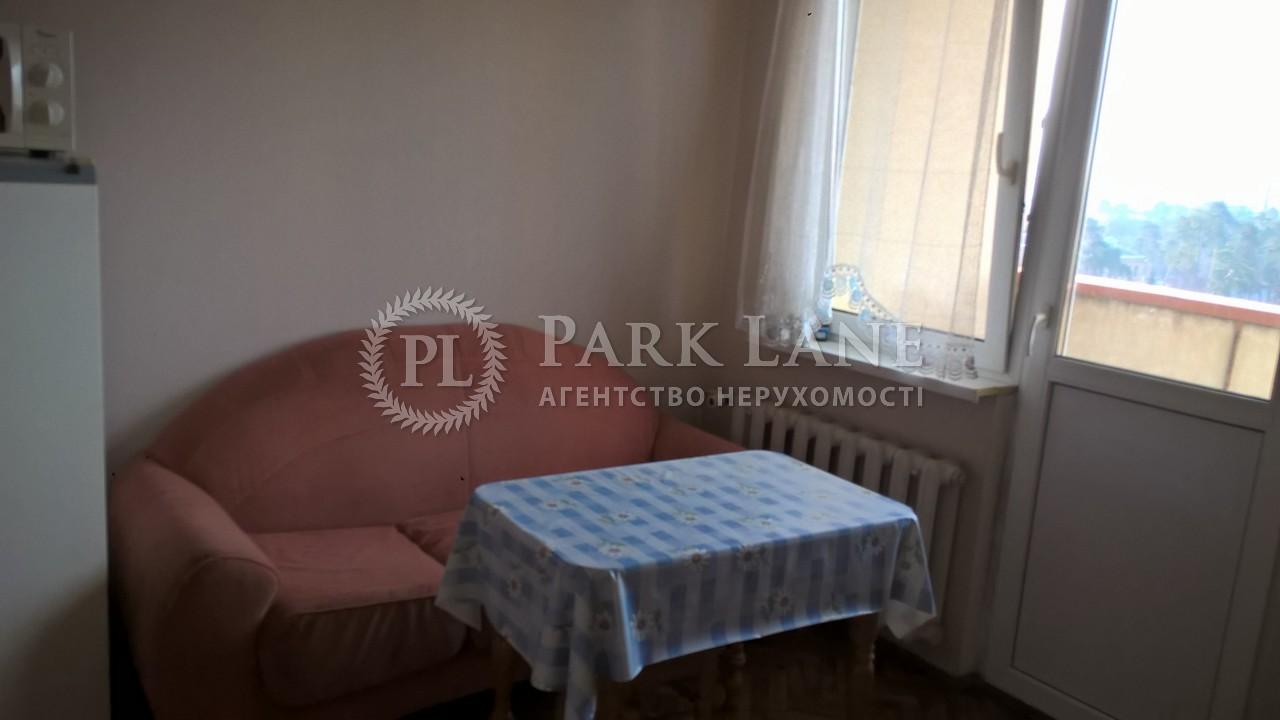 Квартира ул. Пушиной Феодоры, 19, Киев, Z-397799 - Фото 5